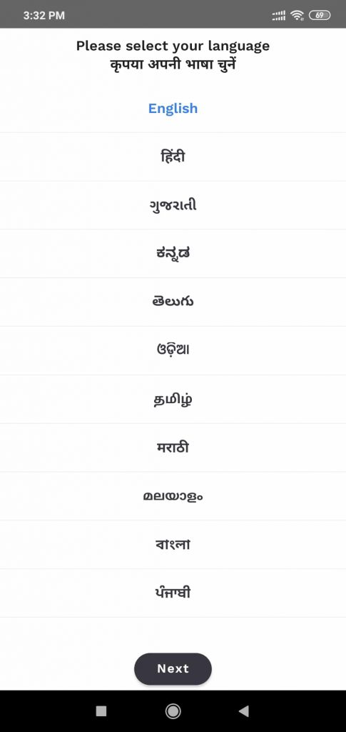 Aarogya setu App download for android